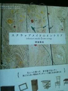 moblog_b4fd87ec