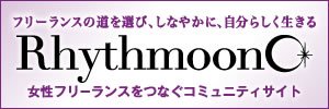 rhythmoon_bnr_a