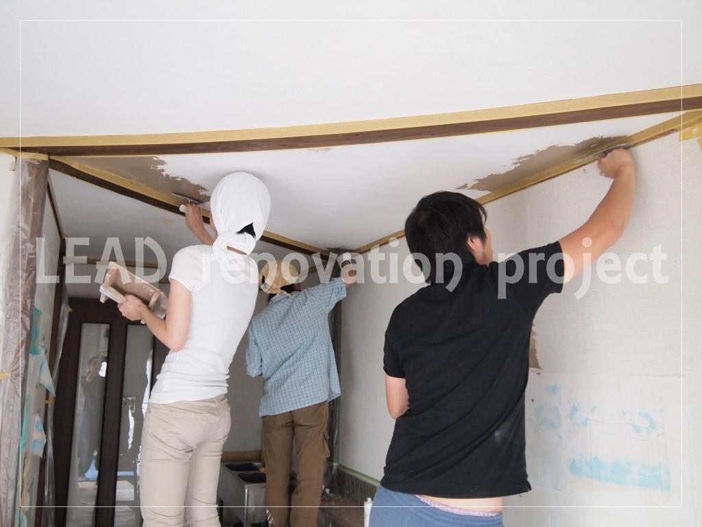 1023天井塗り2