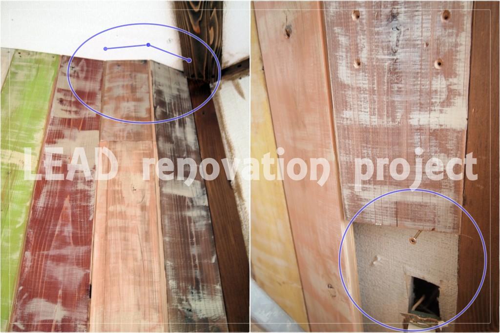 0102板壁施工中2