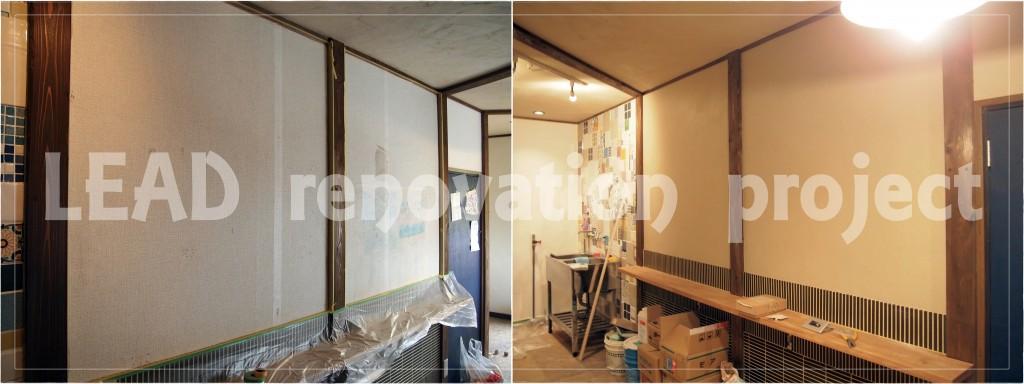 0102壁施工前後